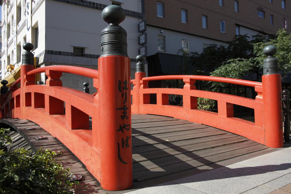 Le pont de Harimaya (Kochi)