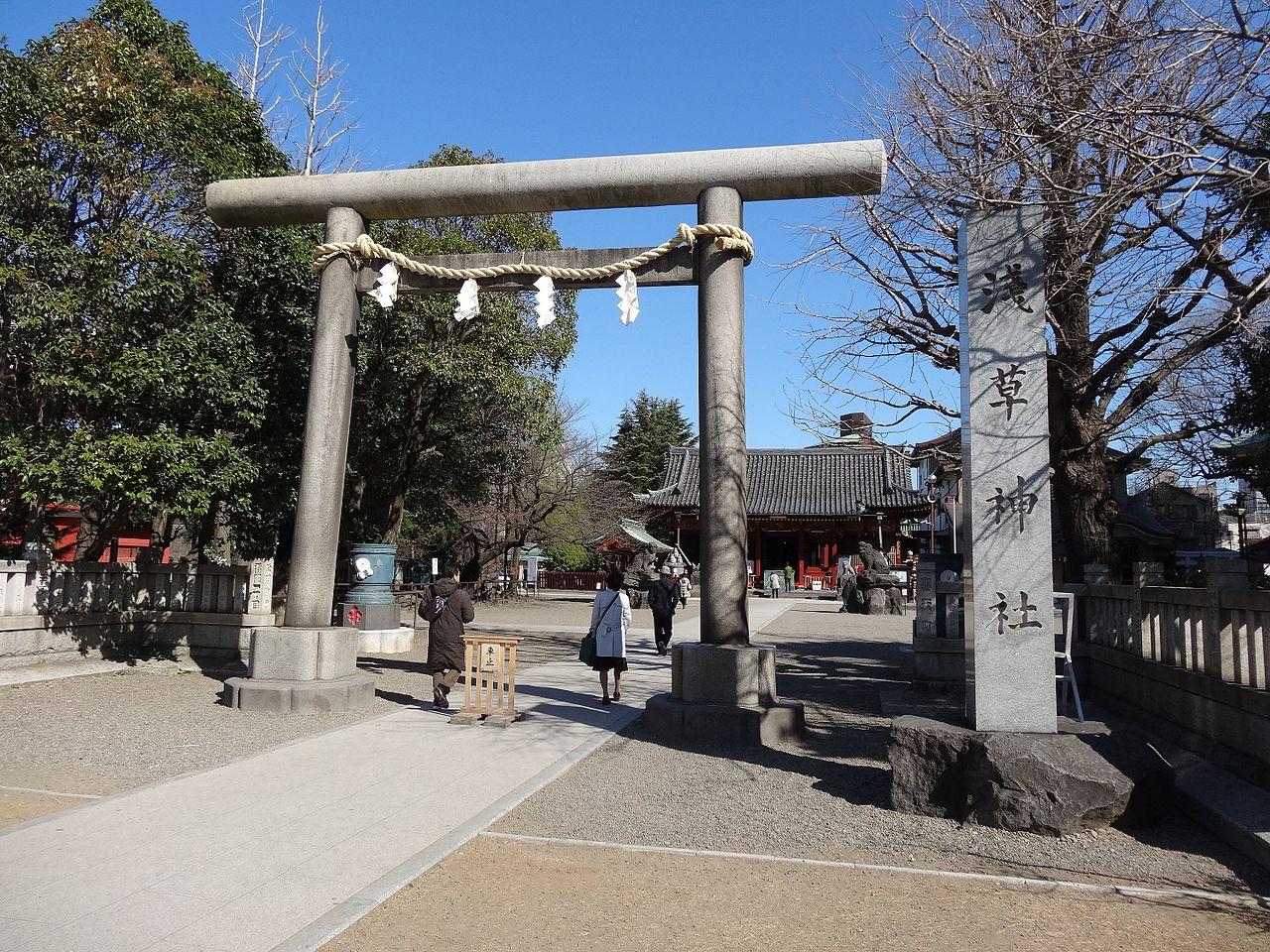 sanctuaire Asakusa-jinja