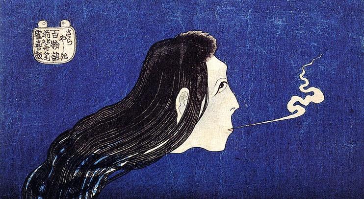 Bancho Sarayashiki Hokusai