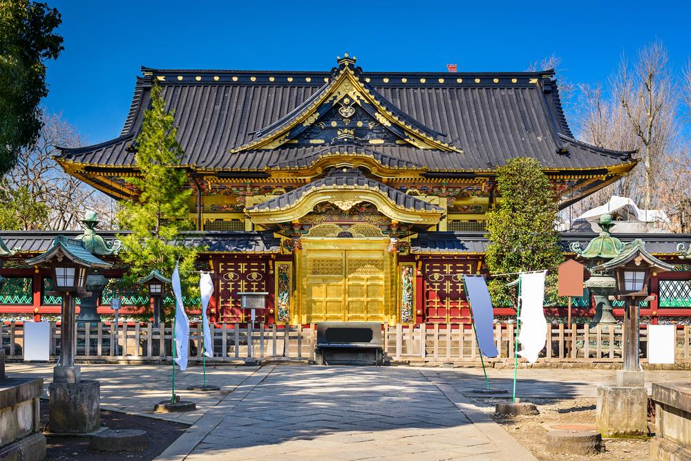 Musée Ueno Shitamarchi