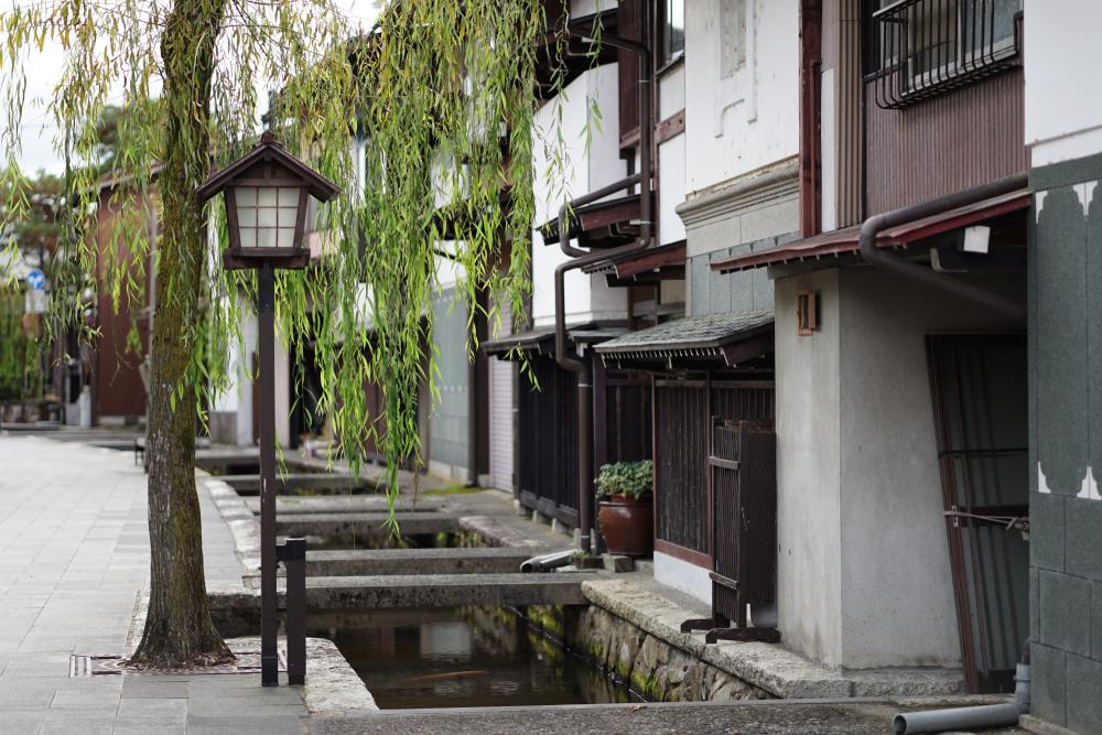 Ville de Hida Furukawa