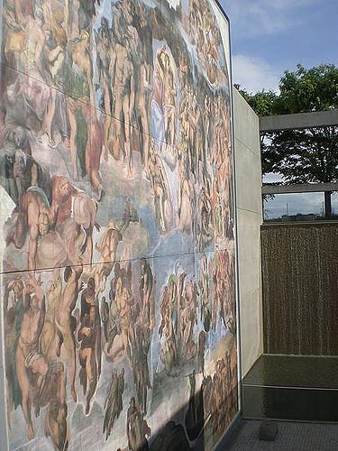 Jardin des beaux arts de Kyoto