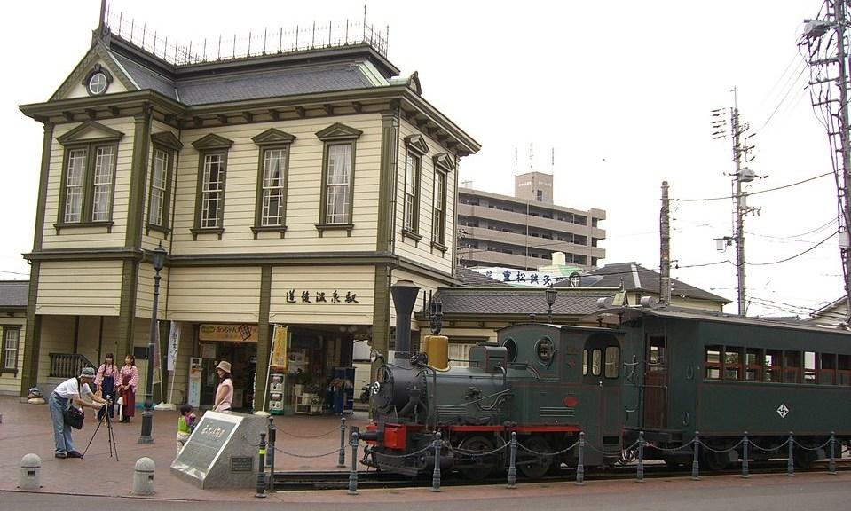 La gare de Dogo-onsen