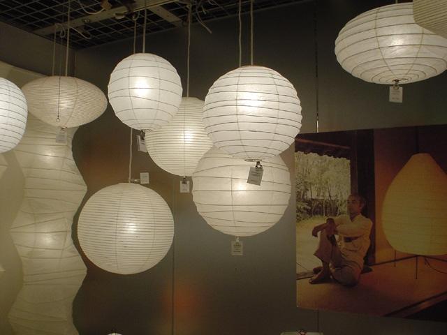 Akari Lamps