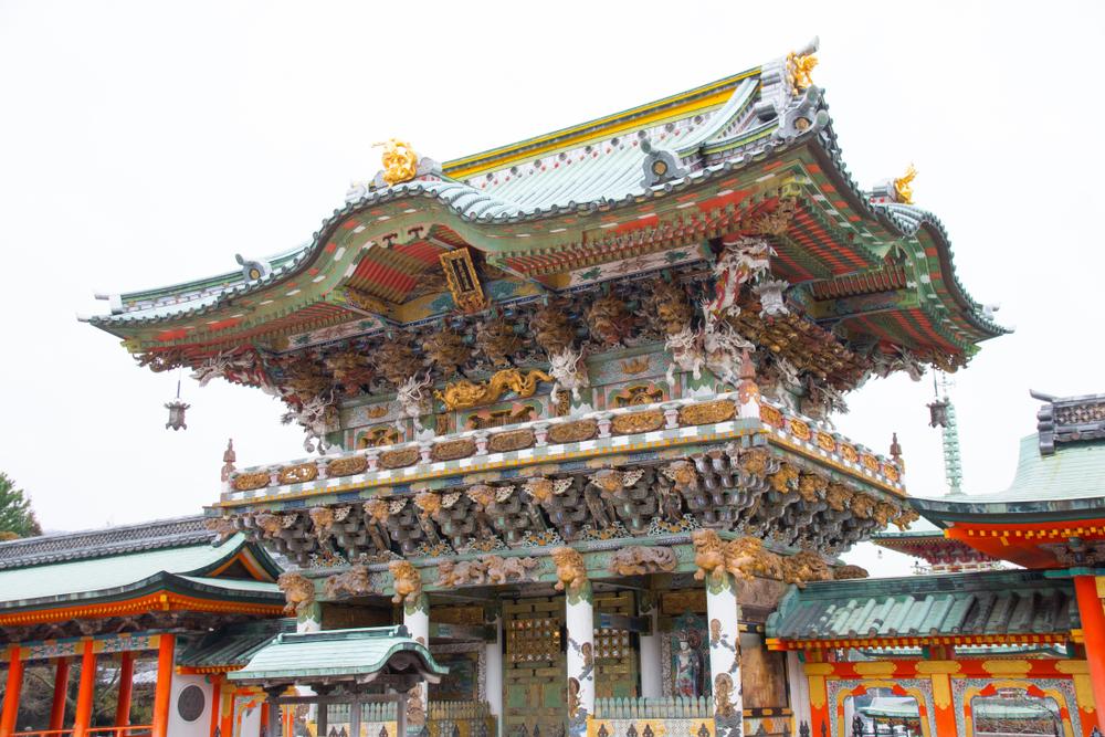 Kosan-ji