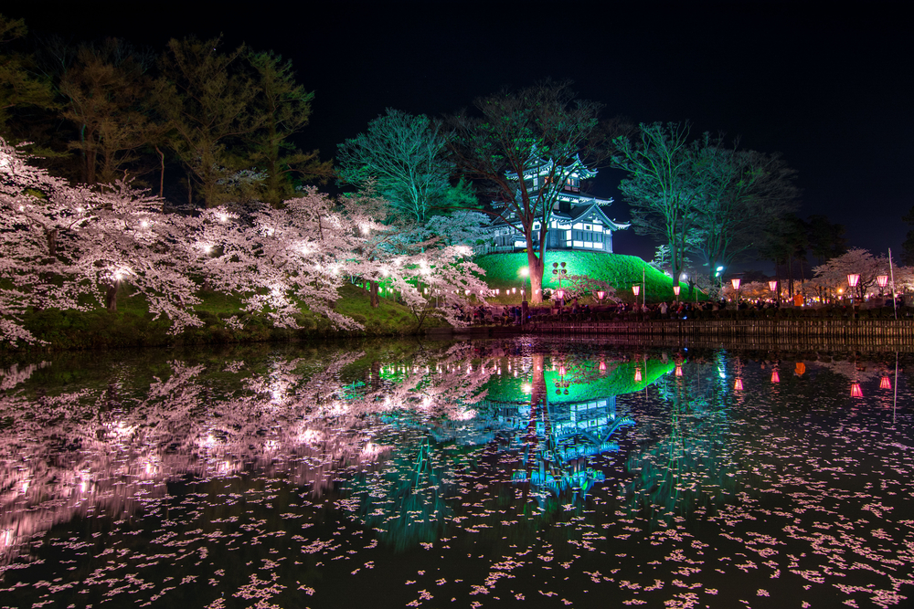 Le parc de Takada (Niigata)