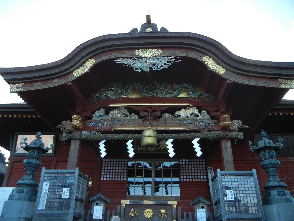 Mitake shirine