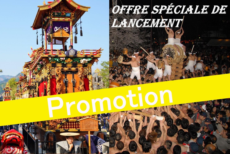 Le célèbre festival de Furukawa