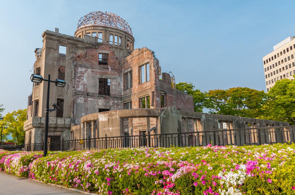 Atoic bomb dome