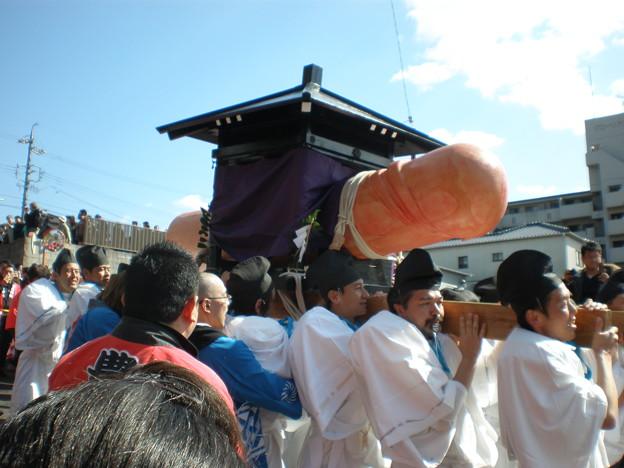Les festivités de Honen Tagata