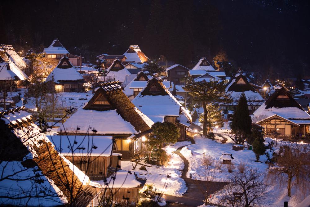 Kayabuki no sato à Miyama