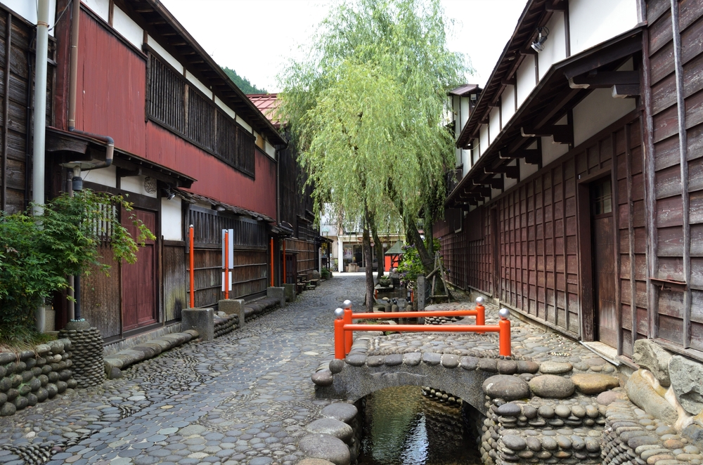 Ville de Gujo Hachiman