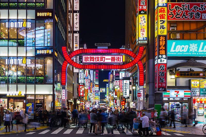 Night at Kabukichô district