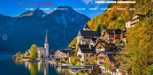 Austria Express