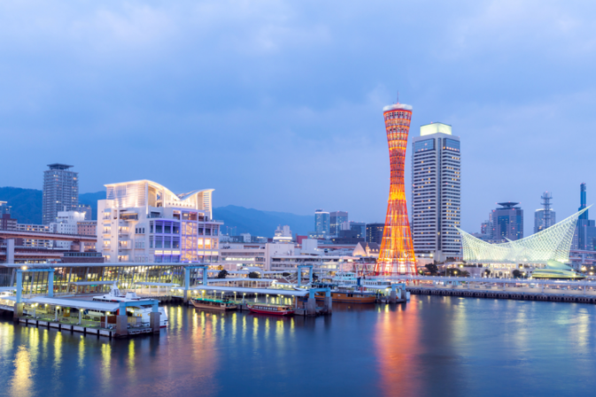 Port de Kobe