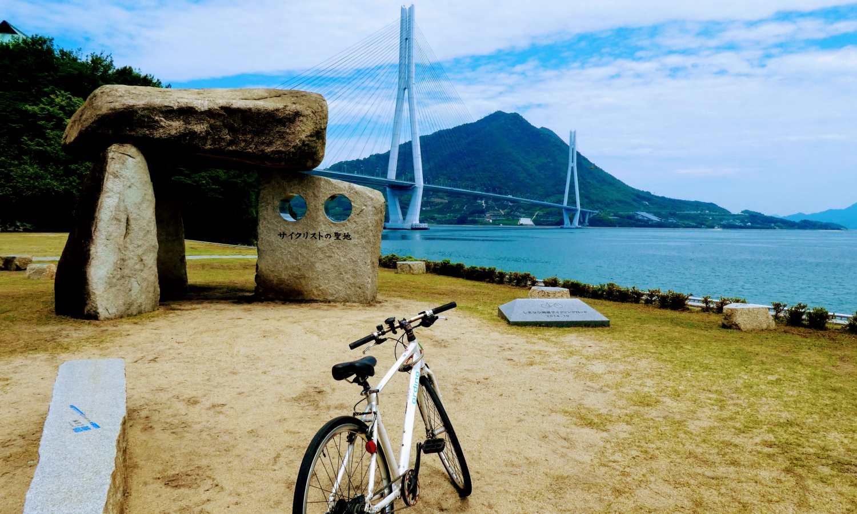 La place sacrée des cyclistes