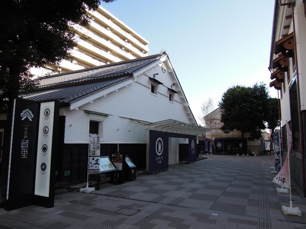 Koedo Kurari