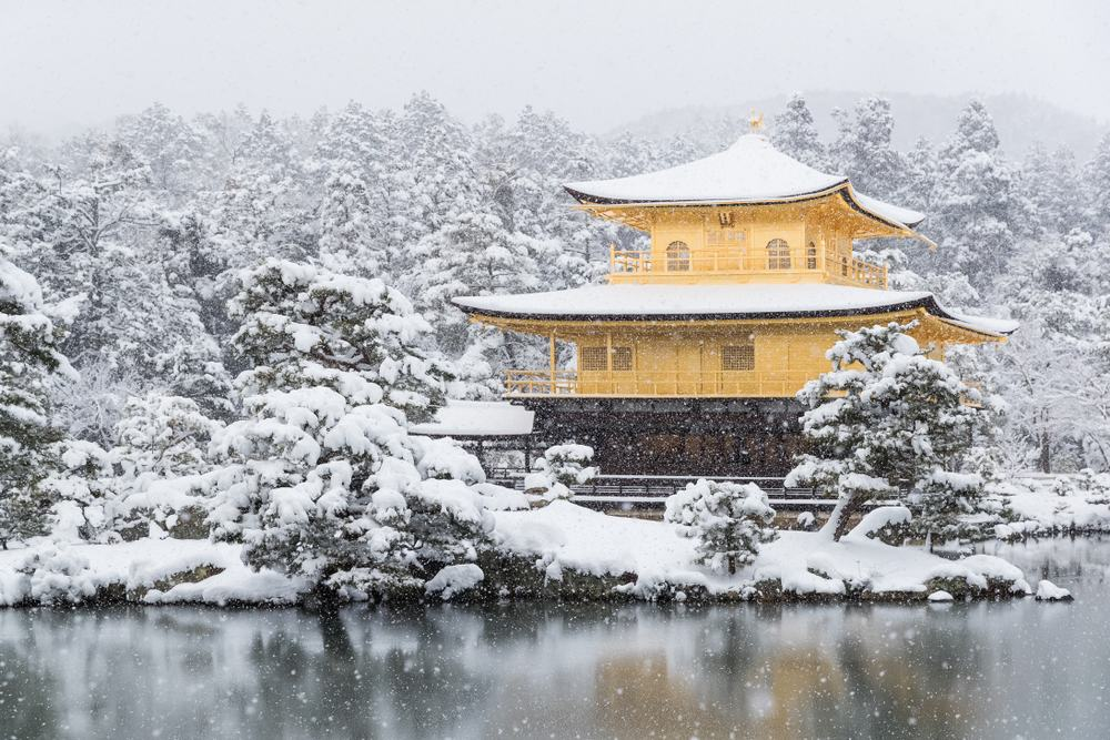The Golden Pavillon covered with snow