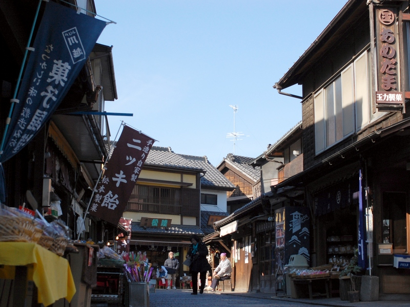 Le quartier Kashiya Yokocho à Kawagoe