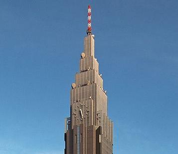 Docomo Ltd. tower