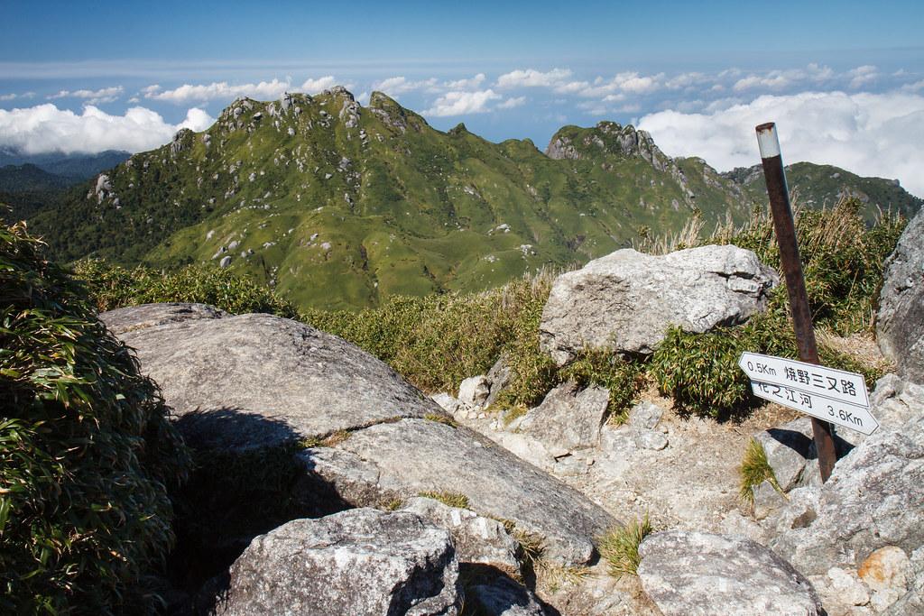 Mont Miyanoura