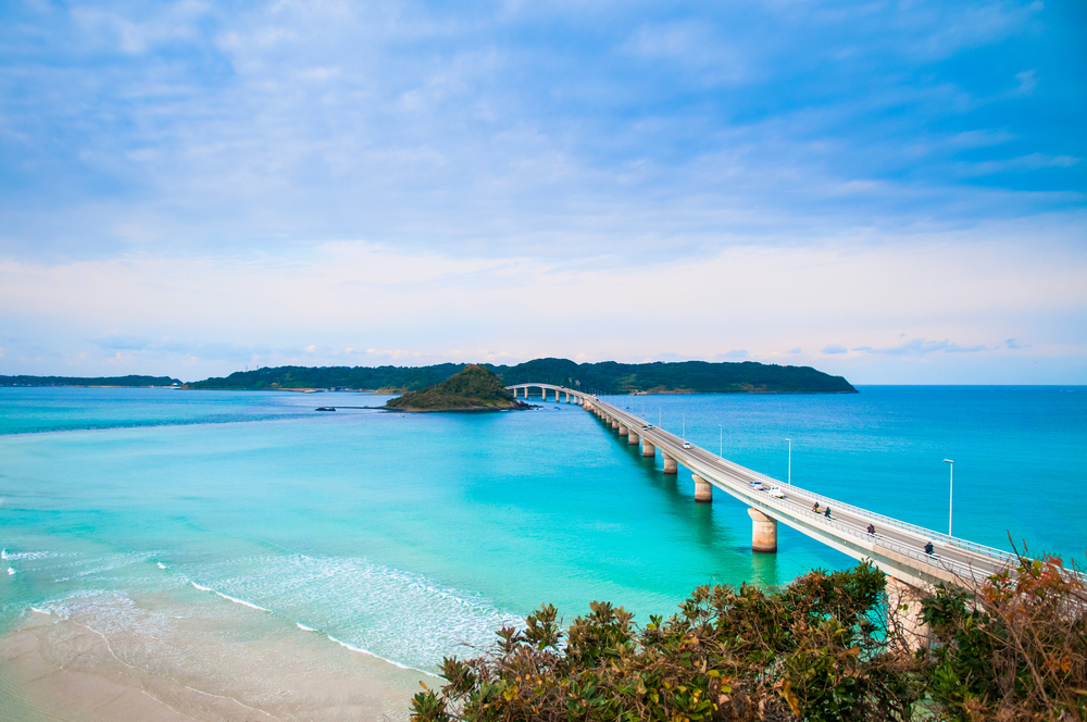 Pont Tsunoshima