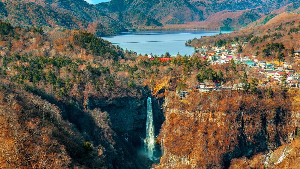 Cascade de Kegon (Nikko)