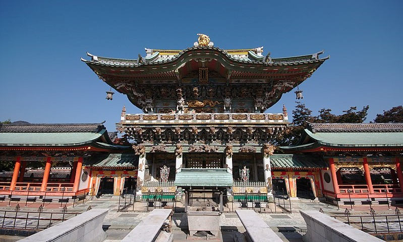 Le temple Kosan-ji