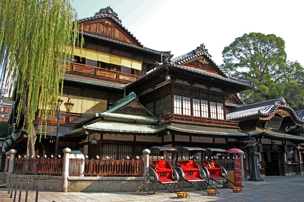 Dogo-onsen (Ehime)