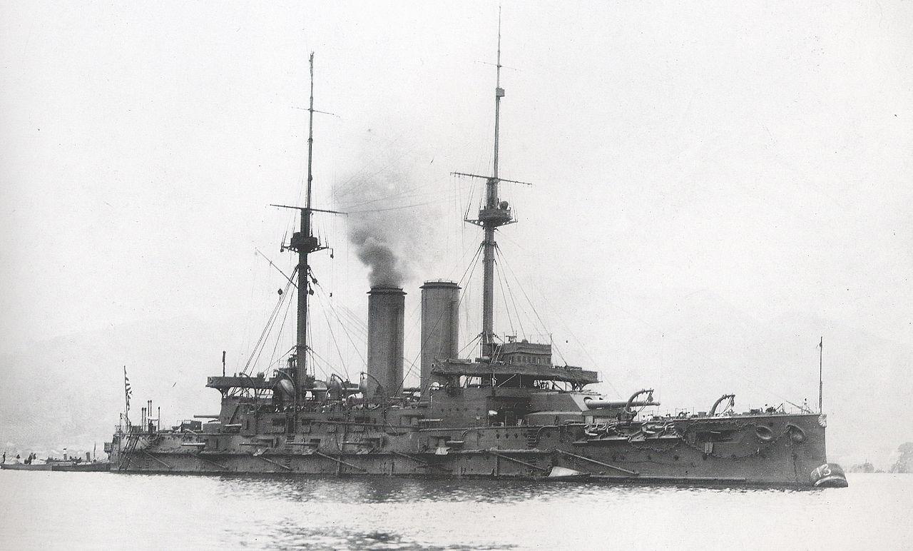 Le vaisseau de guerre Mikasa
