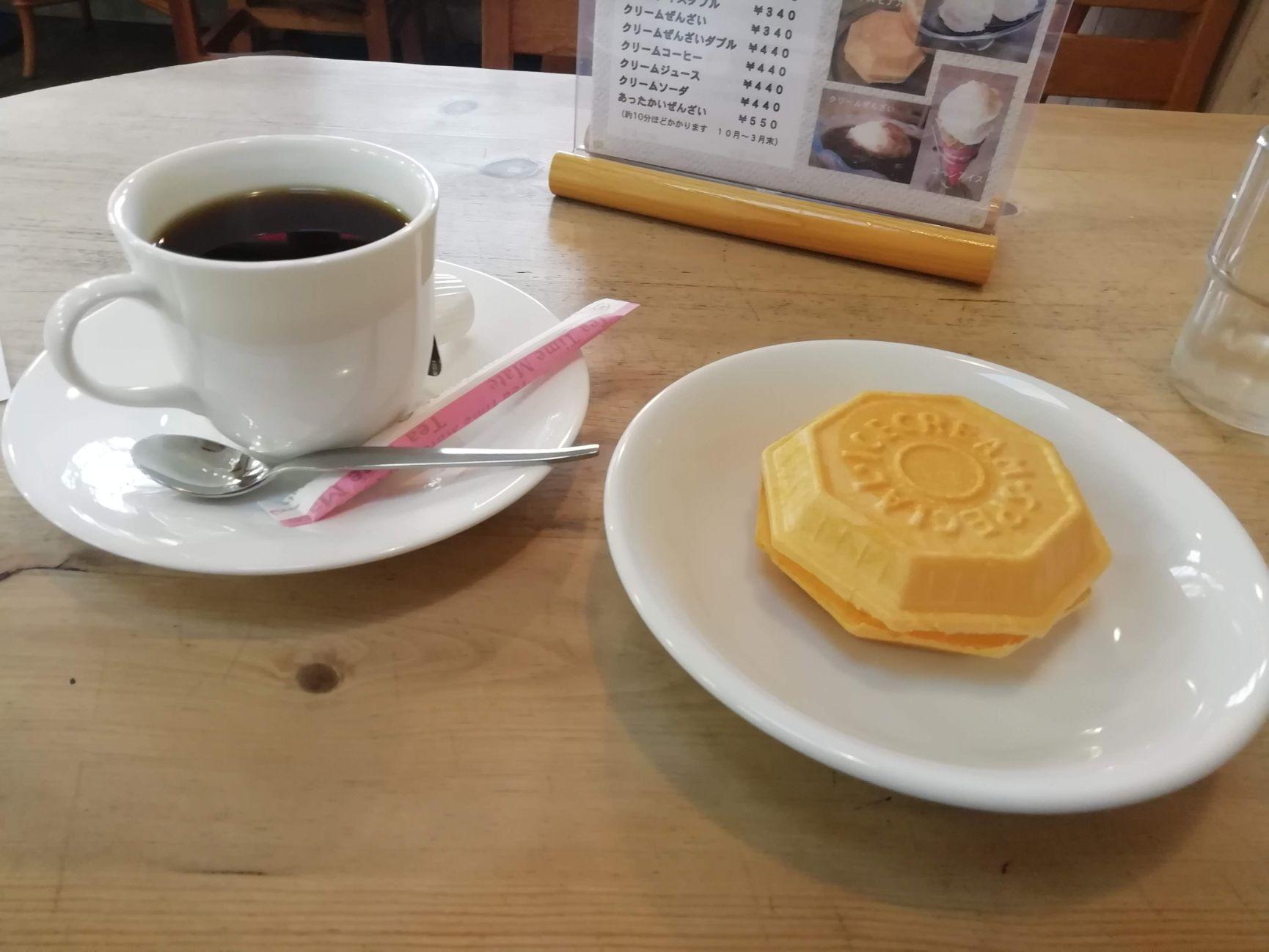 Karasawa Ice Cream Shop