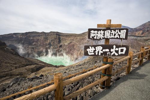 Le cratère du Mont Aso
