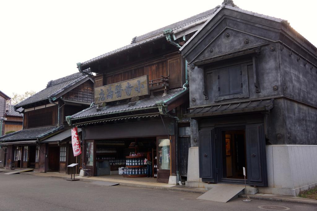 Edo-tokyo Musée d