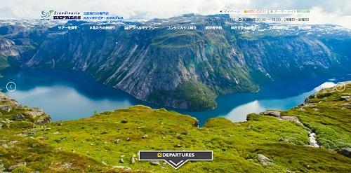 Scandinavia Express