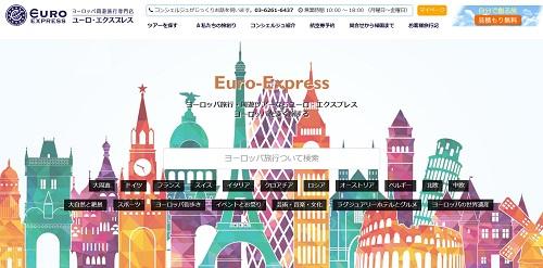 Euro Express