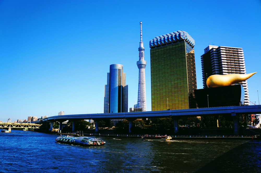 view beyond Sumida river
