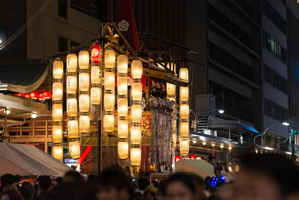 Festival de Gion