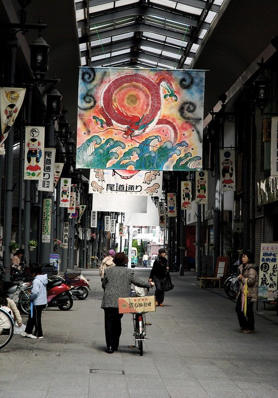 Shotengai Onomichi