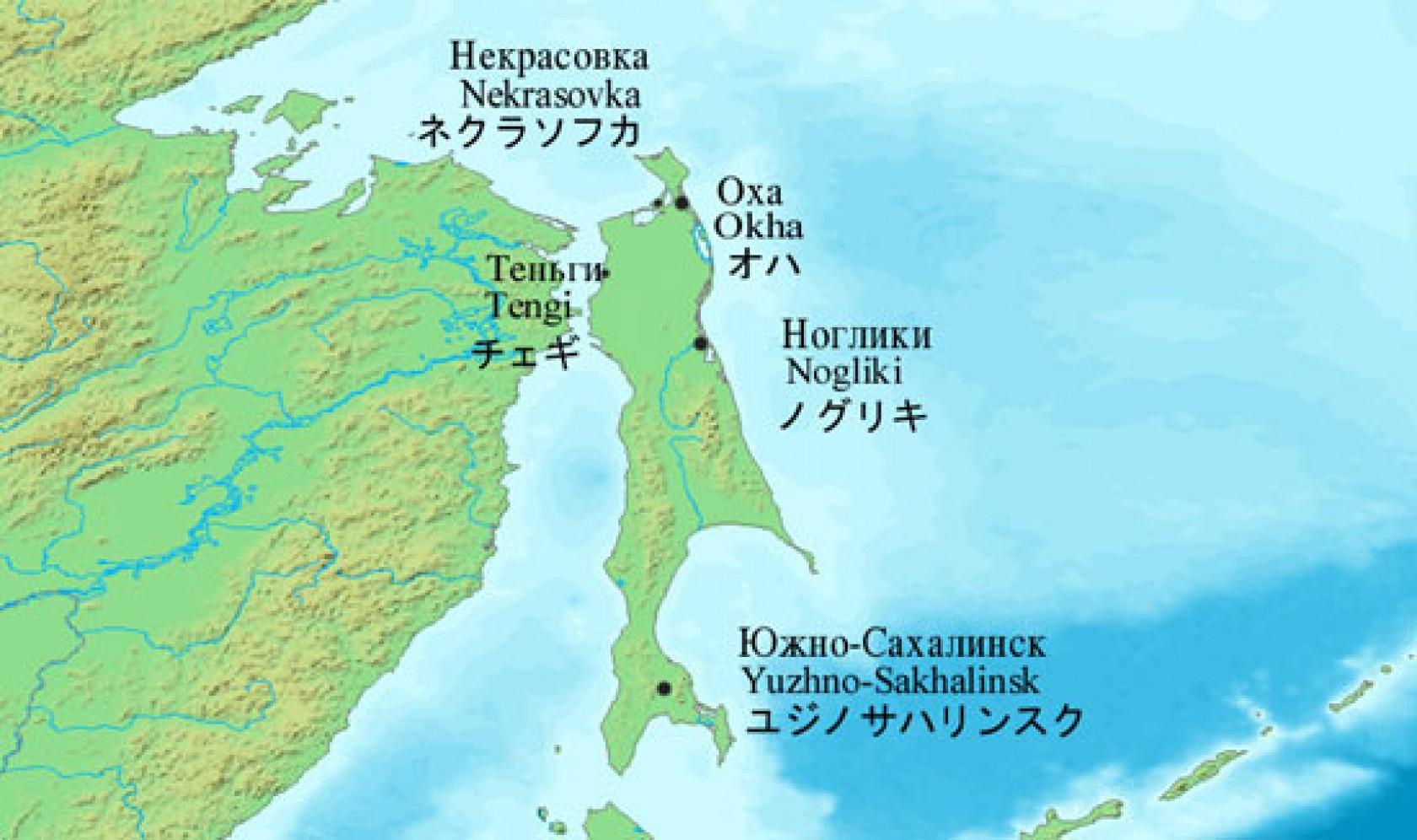 サハリン(樺太)