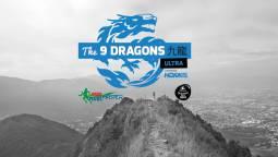 1/31-2/4(3)  香港 9Dragons 参加ツアー サロモン大瀬和文選手参加! 50マイル&50㎞,50マイル(90㎞),50㎞各カテゴリー