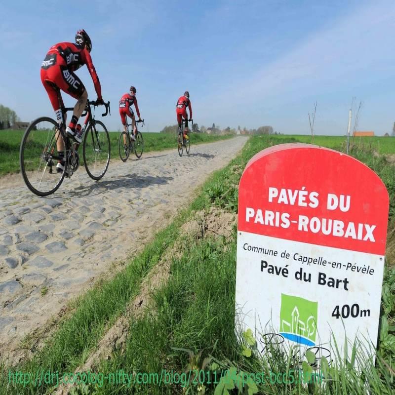 パリ・ルーベParis-Roubaix  クラシックレース観戦ツアー 募集開始です!!