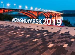 ロシアフィギュアスケート大会の開催地・クラスノヤルスクってどんなところ?