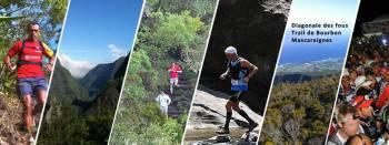 10/15-22 グランレイド・レウニオン Diagonale des Fous 164,112,64km エントリー権付