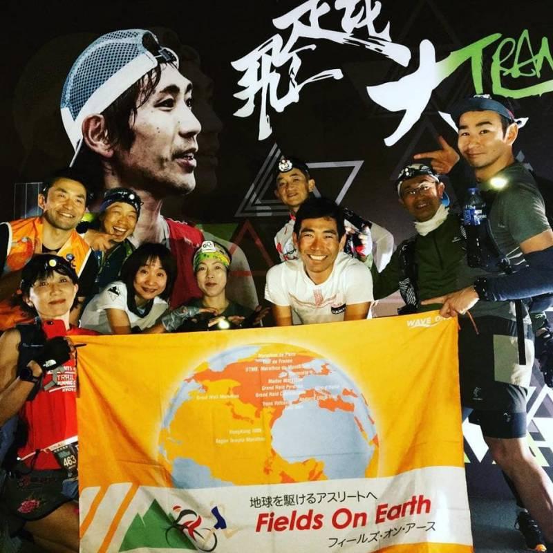2019 香港トランスランタオ100㎞ 参戦記 「初めての100㎞、初海外レースに挑戦!」宮崎様