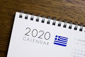 ギリシャのイベントカレンダー 【2020】