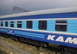 シベリア鉄道で行く 極東2都市4日間