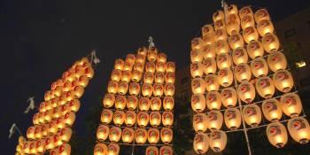 Japon et festivals