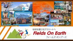 2020 海外スポーツ参加、観戦ツアー 年間スケジュール