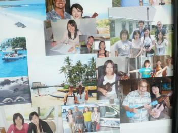 ハワイ島でプチ留学