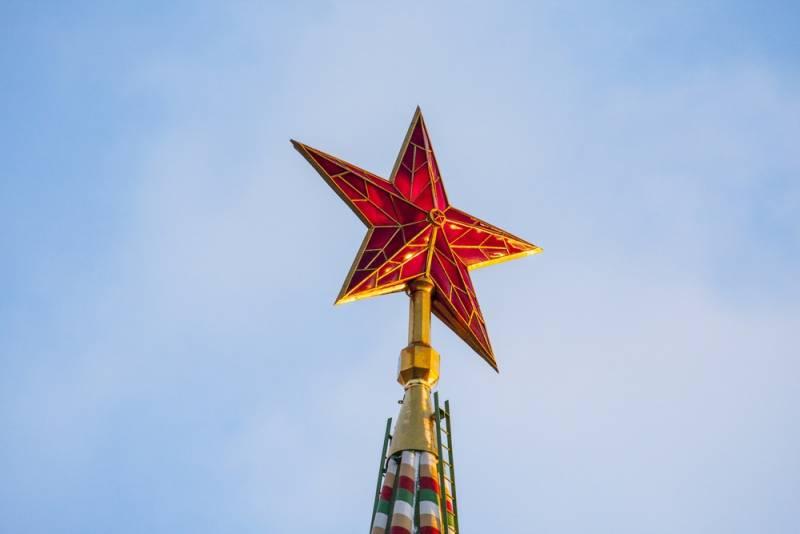 モスクワで10個の星集め